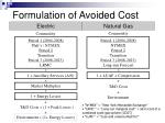 formulation of avoided cost