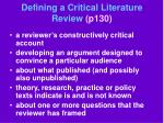 defining a critical literature review p130