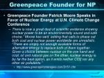 greenpeace founder for np