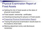 physical examination report of fixed assets