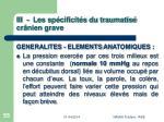 iii les sp cificit s du traumatis cr nien grave55