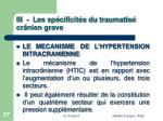 iii les sp cificit s du traumatis cr nien grave57