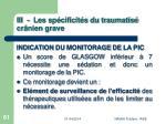 iii les sp cificit s du traumatis cr nien grave61