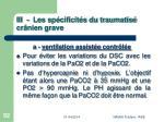iii les sp cificit s du traumatis cr nien grave92
