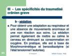 iii les sp cificit s du traumatis cr nien grave93