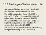 2 2 3 discharges of ballast water 16