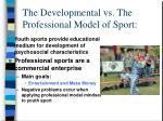the developmental vs the professional model of sport