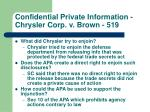 confidential private information chrysler corp v brown 519
