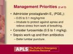 management priorities 2 of 3
