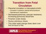 transition from fetal circulation