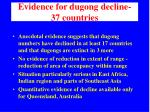 evidence for dugong decline 37 countries