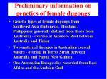 preliminary information on genetics of female dugongs