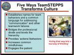five ways teamstepps transforms culture