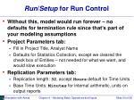 run setup for run control