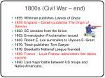 1800s civil war end