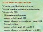 guidelines for sampling time