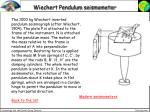 wiechert pendulum seismometer