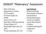 2006 07 relevancy assessors