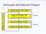 earthquake risk reduction program