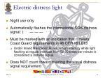electric distress light