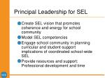 principal leadership for sel