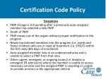 certification code policy11