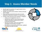 step 1 assess member needs