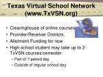 texas virtual school network www txvsn org