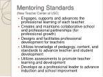 mentoring standards new teacher center at usc
