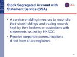 stock segregated account with statement service ssa32