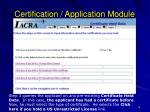 certification application module14
