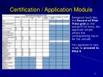 certification application module21