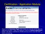 certification application module22