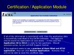 certification application module23