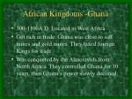 african kingdoms ghana