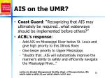 ais on the umr