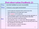 post observation feedback 2