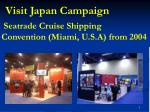 seatrade cruise shipping convention miami u s a from 2004