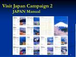 visit japan campaign 2 japan manual
