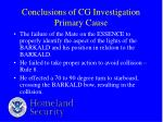 conclusions of cg investigation primary cause