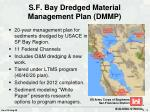 s f bay dredged material management plan dmmp