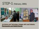 step 1 february 2005