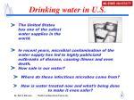 drinking water in u s