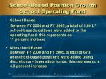 school based position growth school operating fund