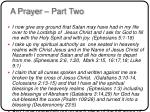 a prayer part two