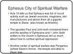 ephesus city of spiritual warfare