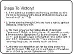 steps to victory