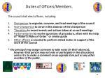 duties of officers members