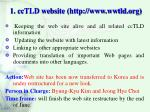 1 cctld website http www wwtld org