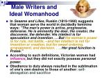 male writers and ideal womanhood